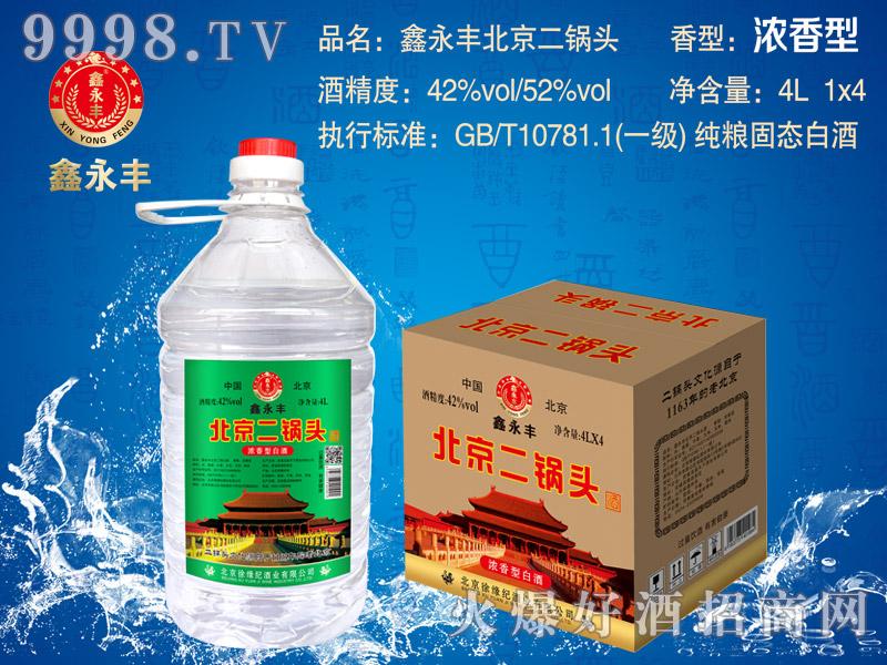 鑫永丰北京二锅头酒4L浓香型