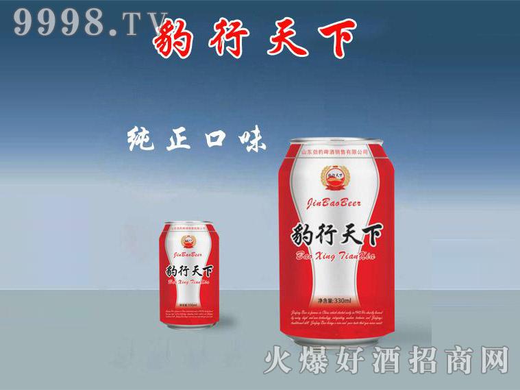 豹行天下乐虎体育直播app330ml(红罐)