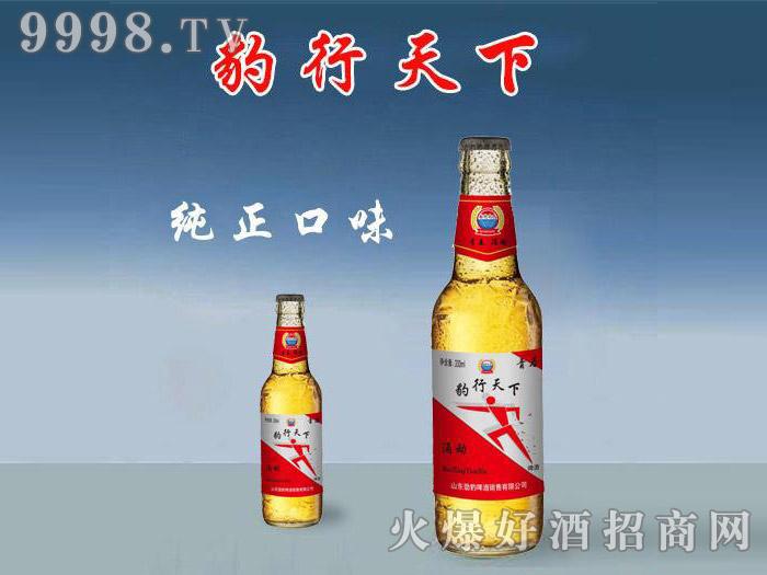 豹行天下乐虎体育直播app涌动330ml(白瓶)-乐虎体育直播app招商信息