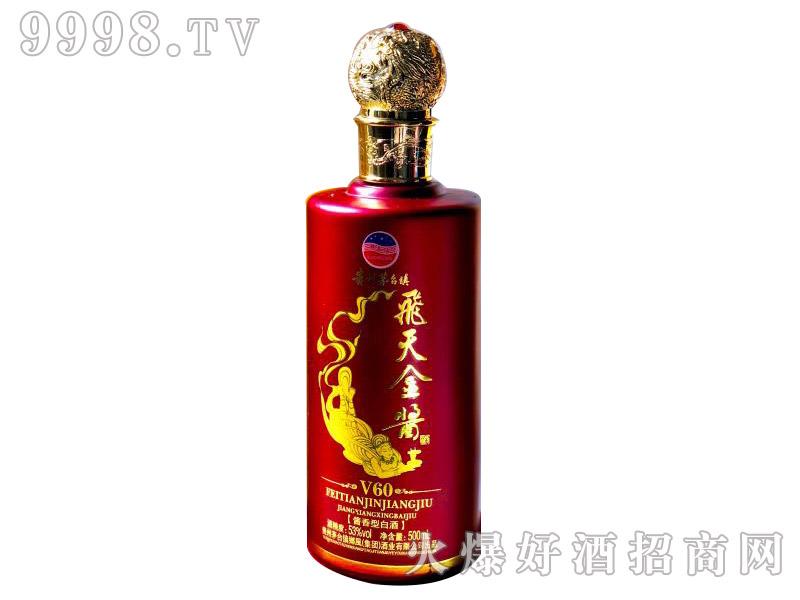飞龙金酱酒V60