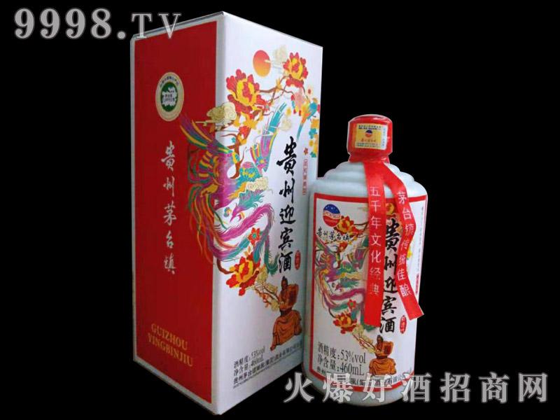 贵州茅台镇迎宾酒-白酒类信息