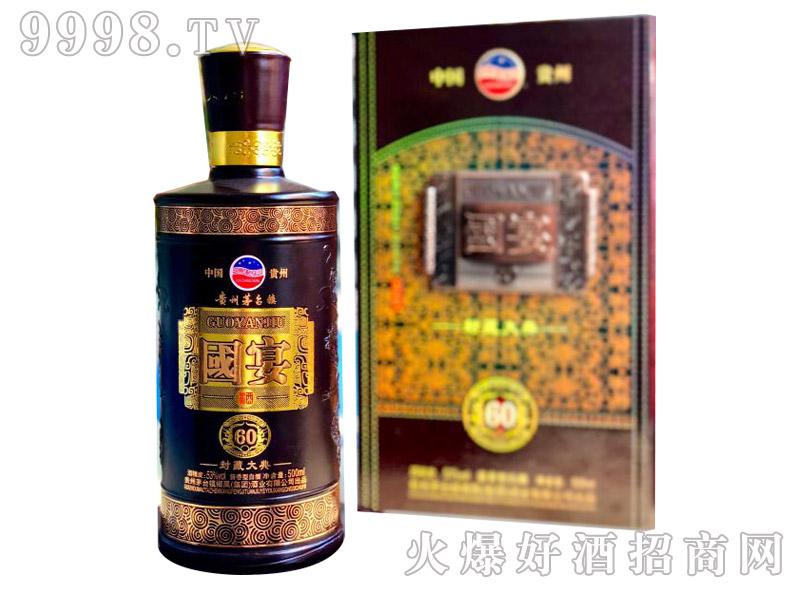 国宴封藏大典酒60-白酒类信息
