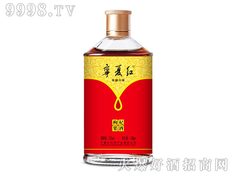 宁夏红枸杞果酒12度168ml