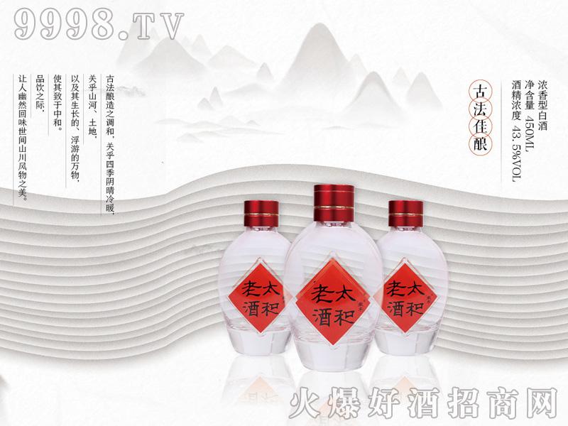 太和老酒(水晶版)