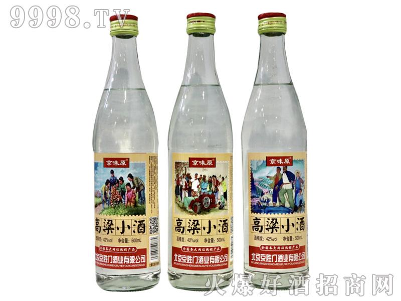 高粮小酒42%vol500ml