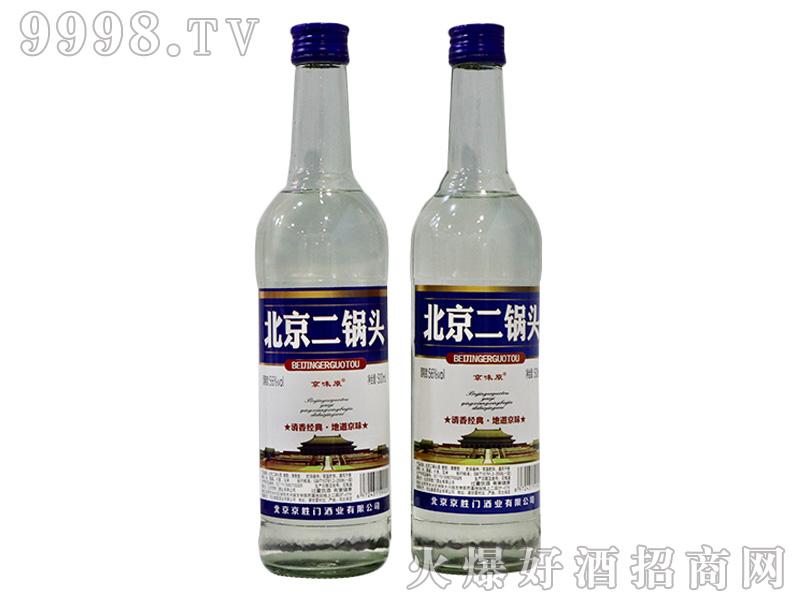 北京二锅头56%vol500ml