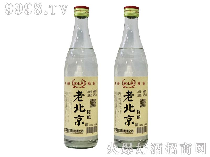 老北京陈酿42%vol500ml