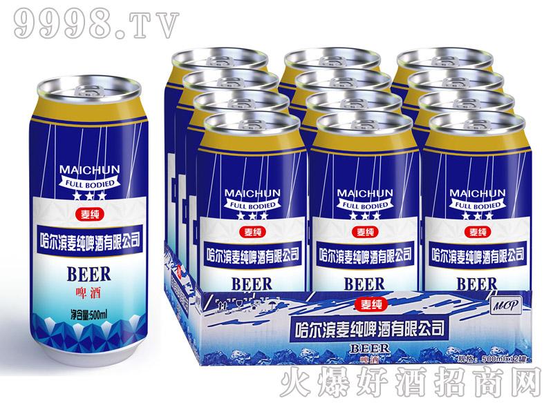 麦纯啤酒500ml×12半托-啤酒类信息
