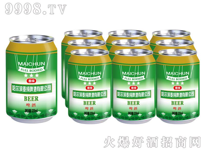 麦纯啤酒8度320ml绿罐-啤酒类信息