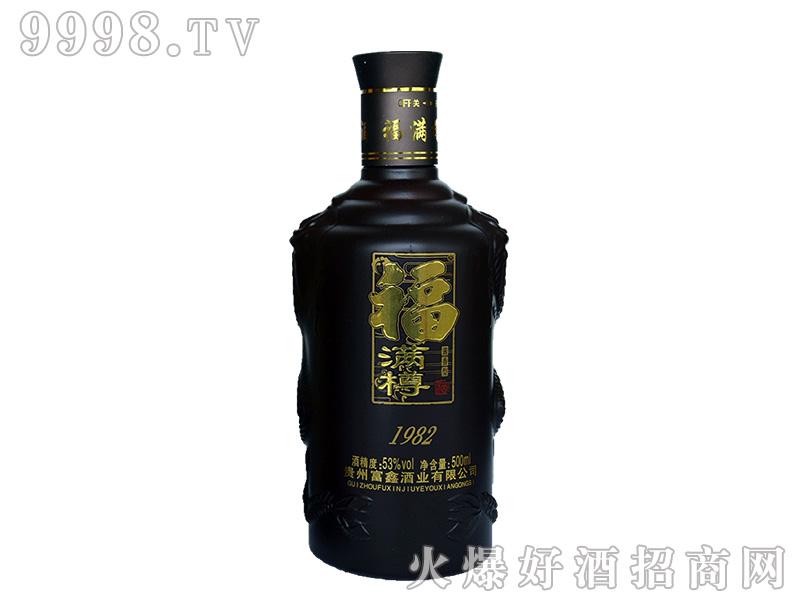 招商产品:福满樽53°500ml酱香型白酒%>招商公司:贵州富鑫酒业有限公司