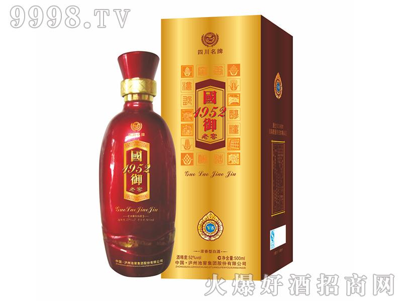 泸州池窖国御浓香型白酒52°500ml浓香型白酒