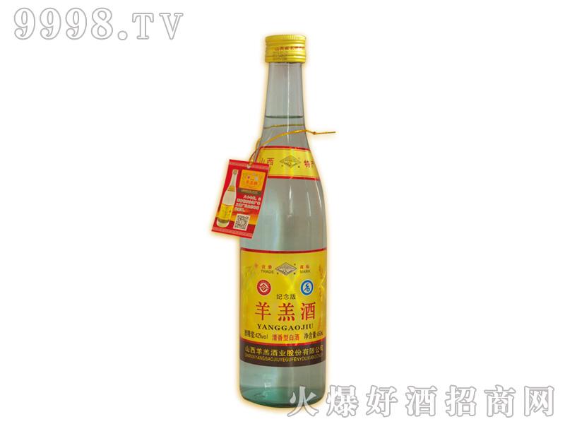 羊羔酒(纪念版)42°450ml-白酒类信息