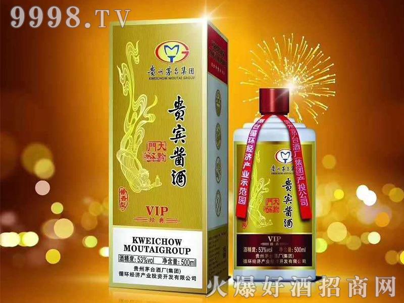 贵宾酱酒VIP经典53°500ml酱香型白酒