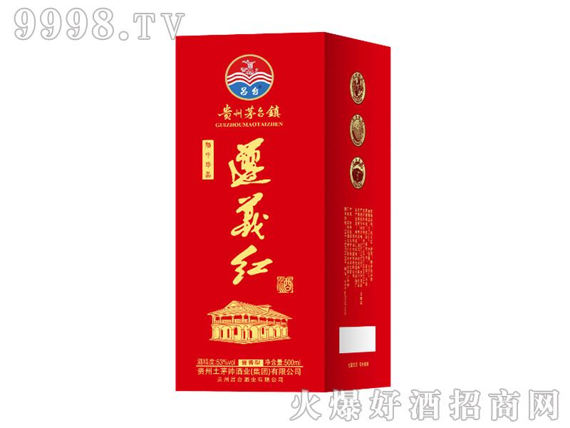 吕台遵义红53°500ml酱香型白酒