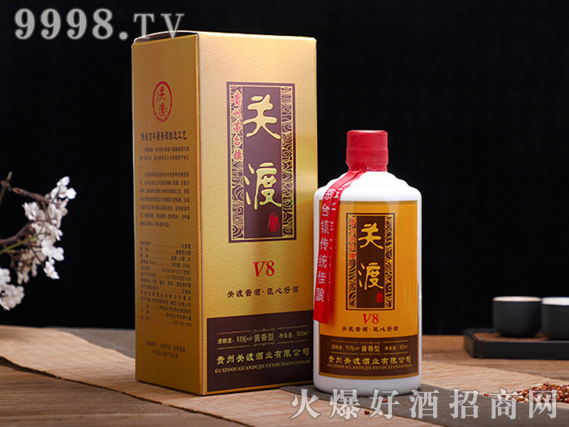 关渡V8酒53%vol500ml
