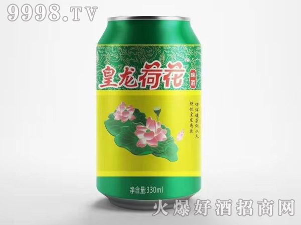 皇龙荷花千赢国际手机版10度330ml罐装