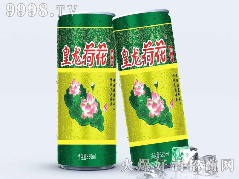 皇龙荷花千赢国际手机版10°330ml罐装