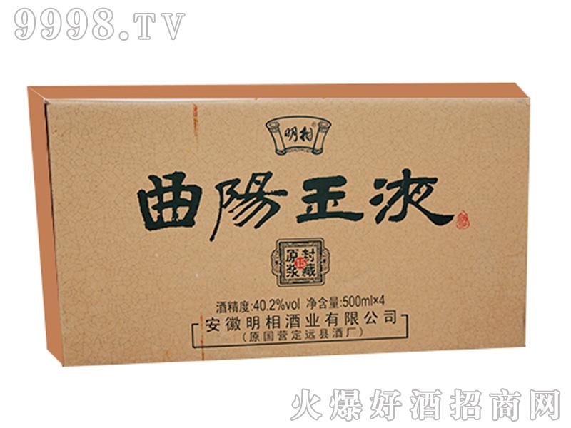 曲阳玉液15盒装40.2%vol500ml