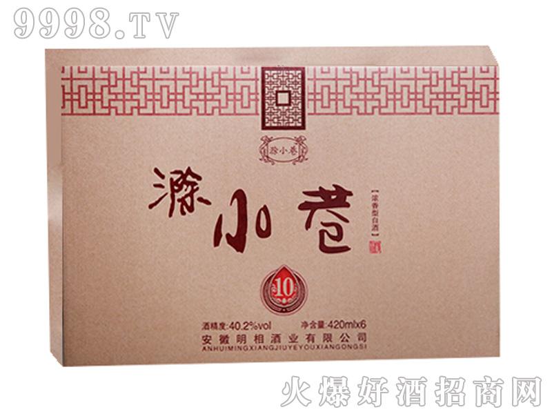 滁小巷酒盒装40.2%vol420ml
