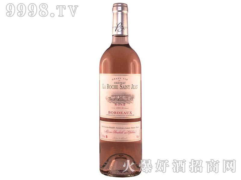 法国珞狮圣让酒庄桃红醉葡萄酒2014