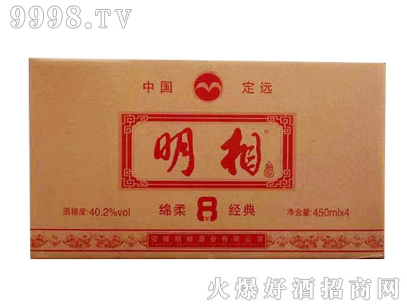 明相绵柔经典8-40.2%vol450ml