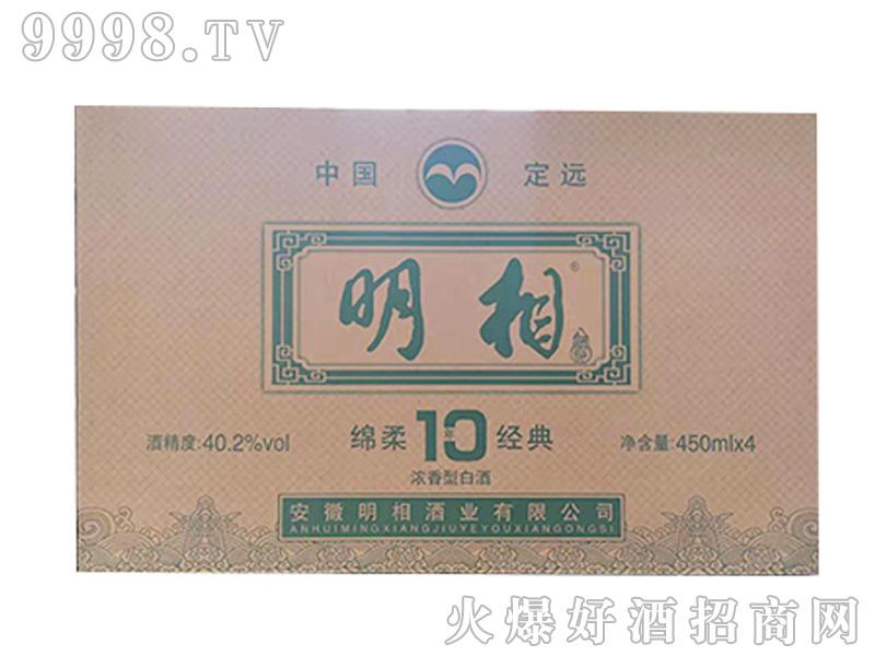 明相绵柔经典10-40.5%vol450ml