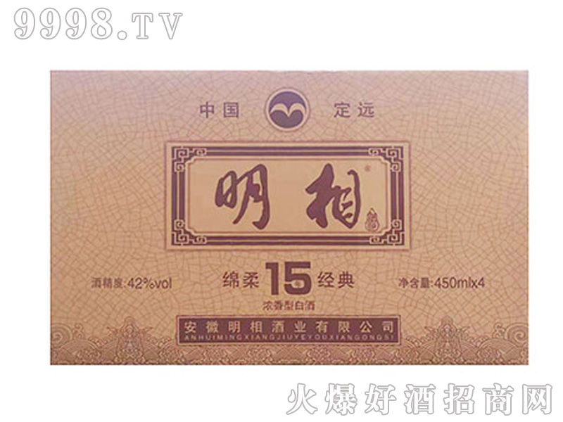 明相绵柔经典15-42%vol450ml