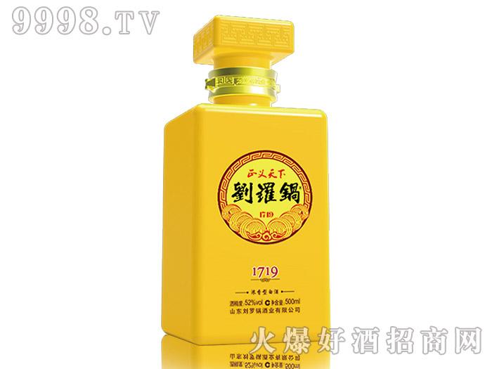 刘罗锅酒1719 52°500ml浓香型白酒