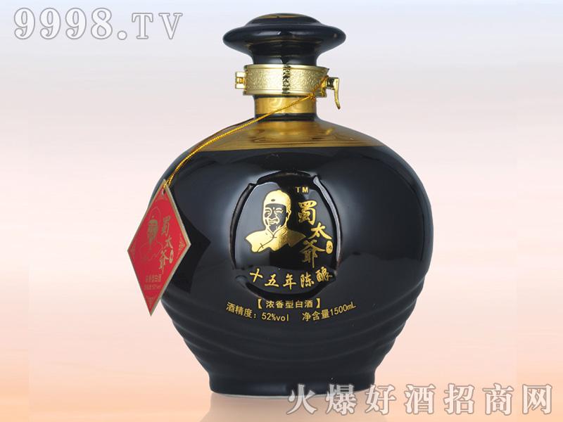 蜀太爷陈酿(黑)52°1500ml浓香型白酒