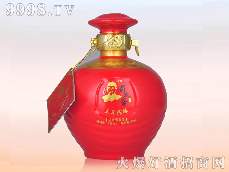 蜀太爷陈酿(红)52°500ml浓香型白酒
