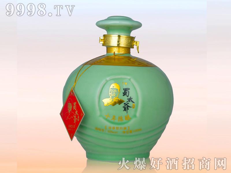 蜀太爷陈酿(绿)52°1500ml浓香型白酒