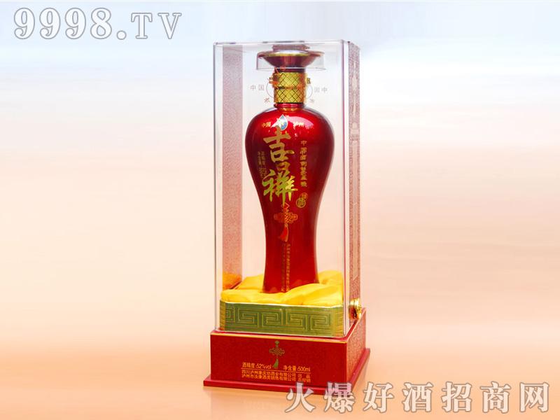 吉祥酒52°500ml浓香型白酒