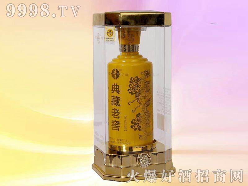 典藏老窖45°500ml浓香型白酒