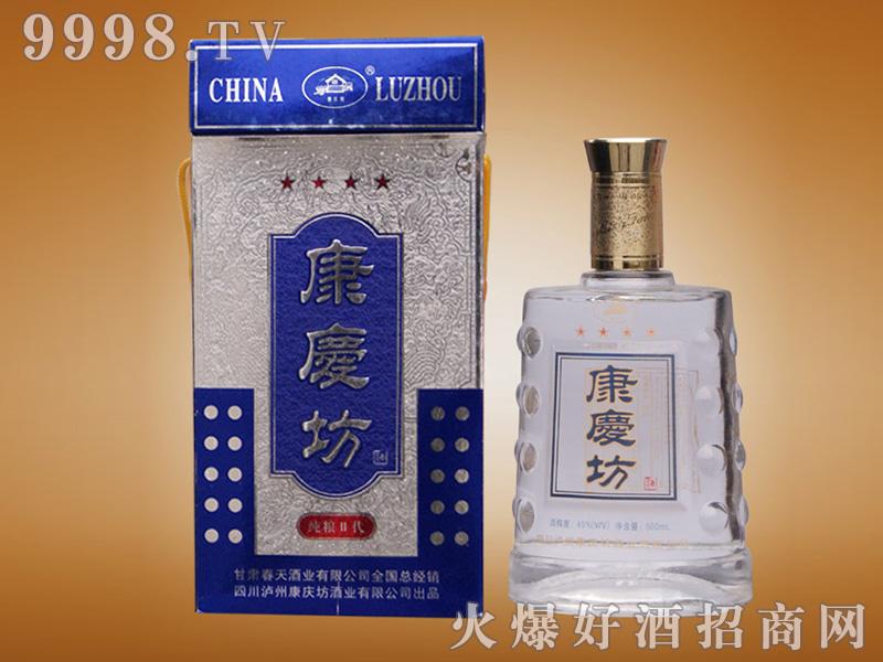 康庆坊酒(蓝盒)纯粮二代45°500ml浓香型白酒