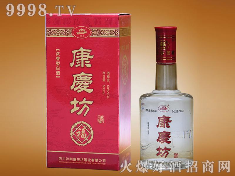康庆坊酒50°500ml浓香型白酒