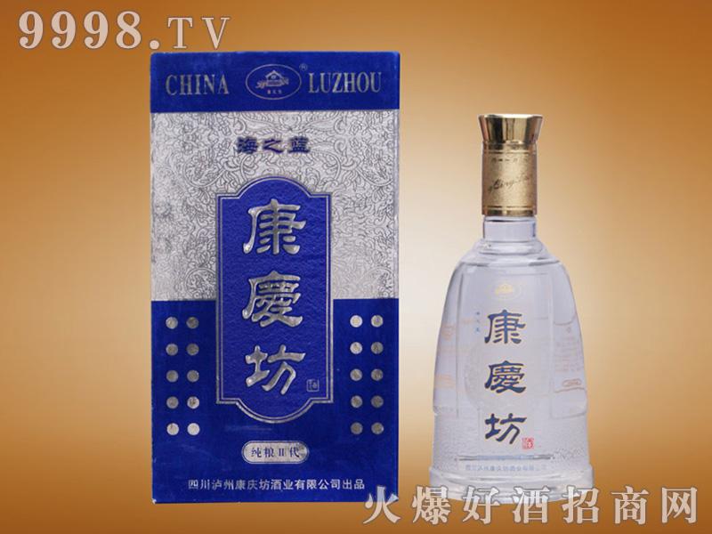 康庆坊酒海之蓝酒