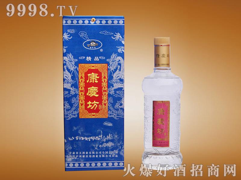 康庆坊酒精品45°500ml浓香型白酒