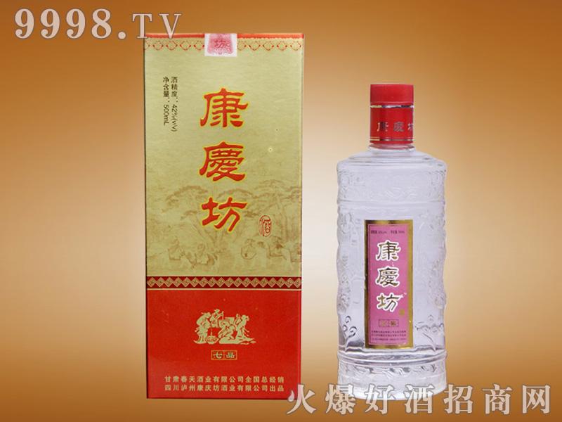 康庆坊酒七品42°500ml浓香型白酒