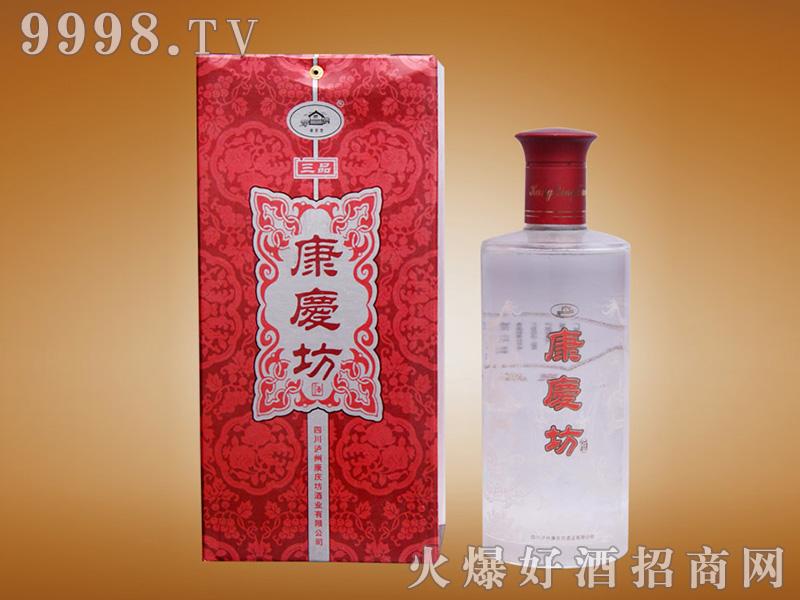 康庆坊酒三品45°500ml浓香型白酒