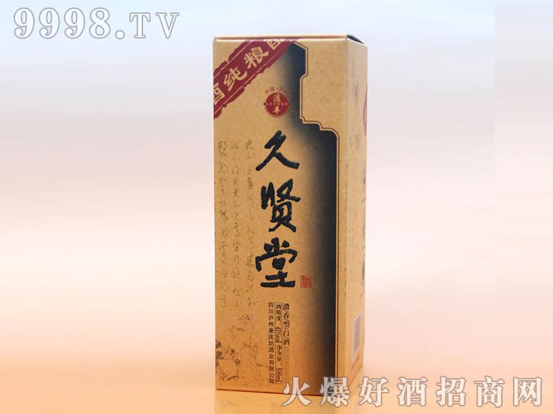 久贤堂43°500ml浓香型白酒