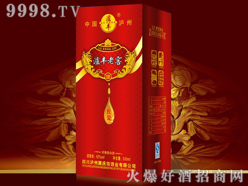 泸丰红瓷52°500ml浓香型白酒