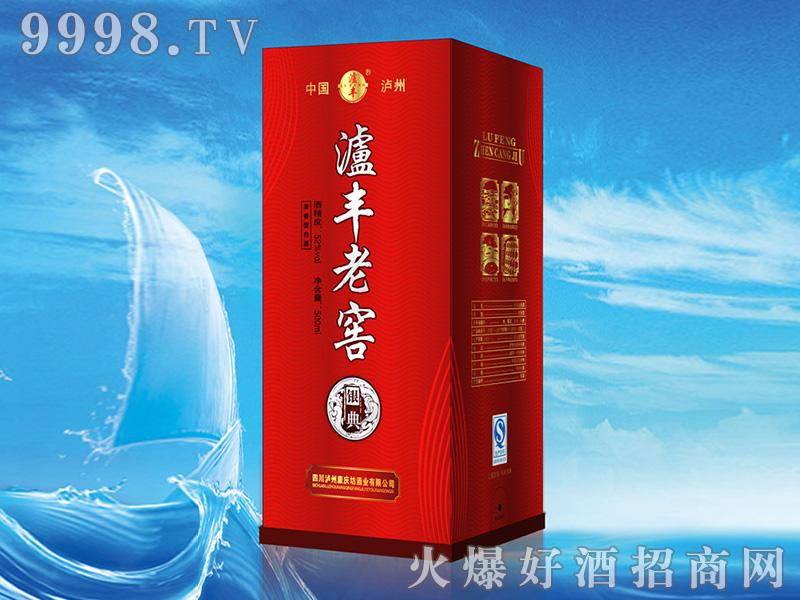 泸丰银典52°500ml浓香型白酒-白酒类信息
