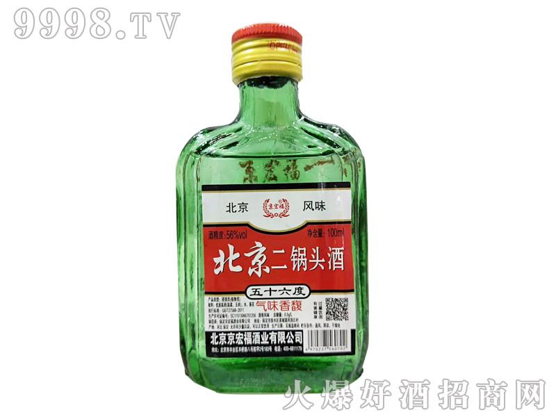 京宏福北京二锅头56°100ml清香型白酒