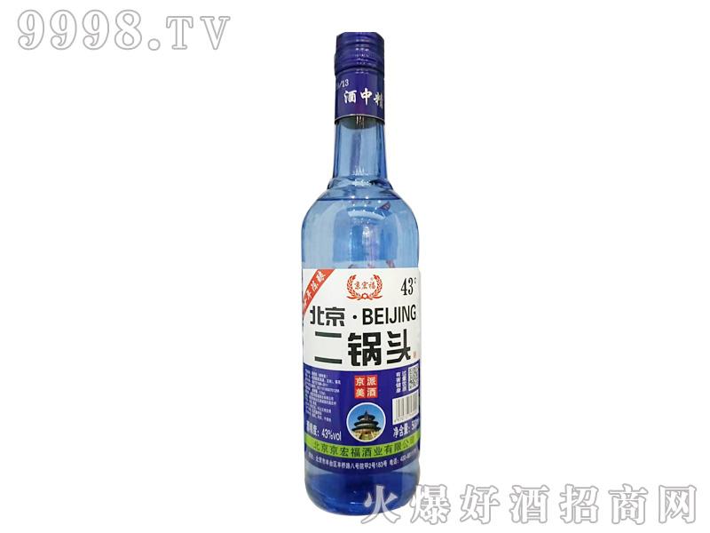 京宏福北京二锅头43°500ml清香型白酒