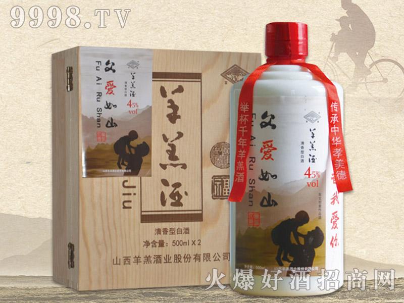 羊羔酒(父爱如山)45°500ml-白酒类信息