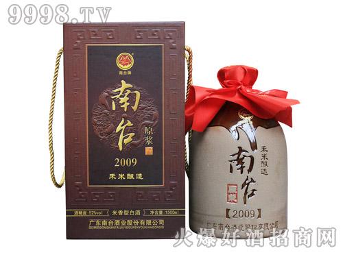南台原浆酒2009 52°1.5L米香型白酒-白酒类信息