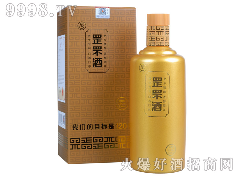 罡罘酒陈酿38°500ml浓香型白酒