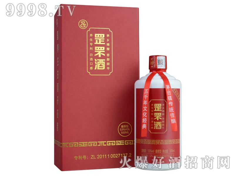 罡罘酒开业纪念版53°500ml酱香型白酒