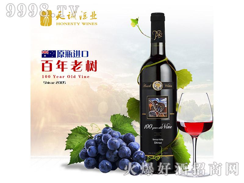 澳大利亚百年老树特级干红葡萄酒