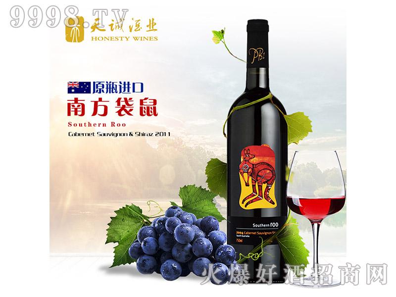 澳大利亚南方袋鼠特级干红葡萄酒